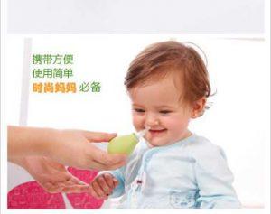婴儿吸鼻器