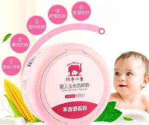 婴儿痱子粉