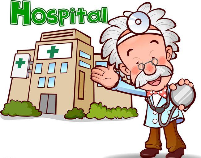 怀孕如何选择医院