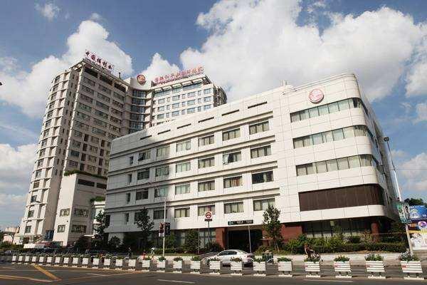 上海市国际和平妇幼保健院