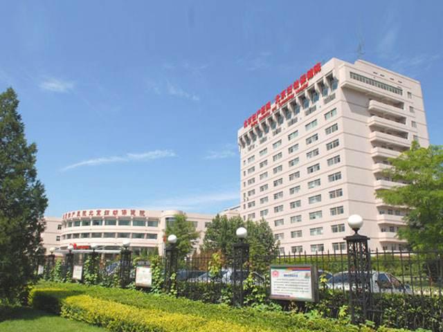 首都医科大学附属北京妇产医院(北京妇幼保健院)