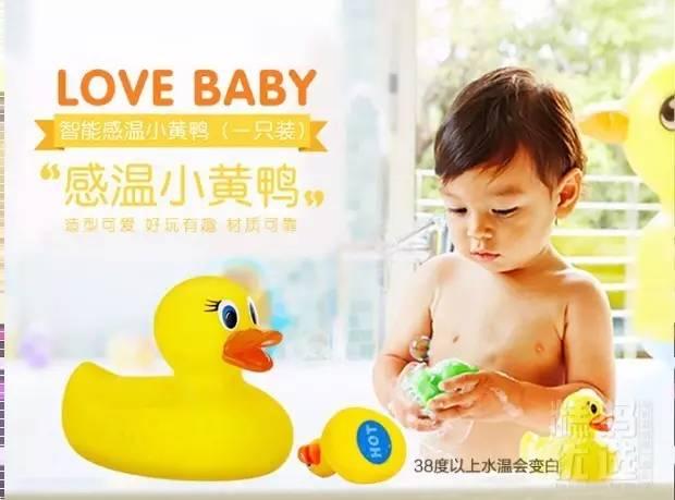 宝宝婴儿儿童洗澡玩具 小黄鸭