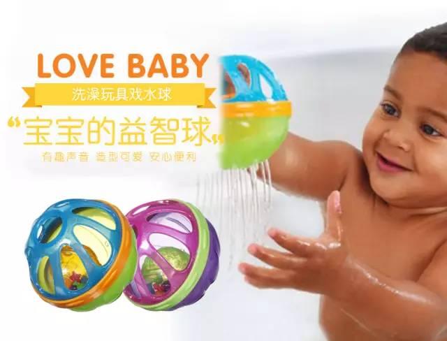 宝宝婴儿儿童洗澡玩具 摇摇铃