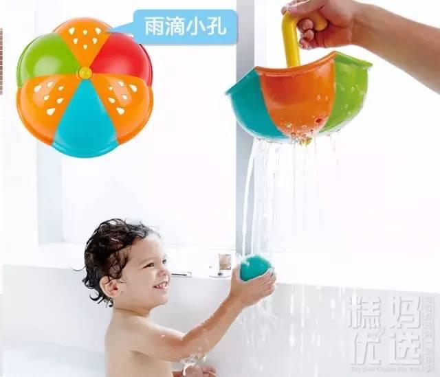 宝宝婴儿儿童洗澡玩具 小雨伞