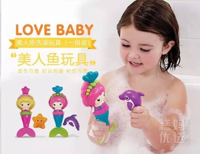 宝宝婴儿儿童洗澡玩具 小人鱼