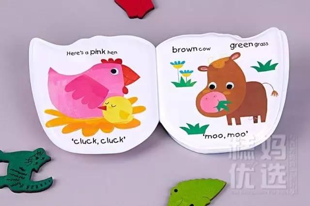 宝宝婴儿儿童洗澡玩具 洗澡英文书